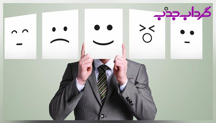احساسات خود را کنترل کنید