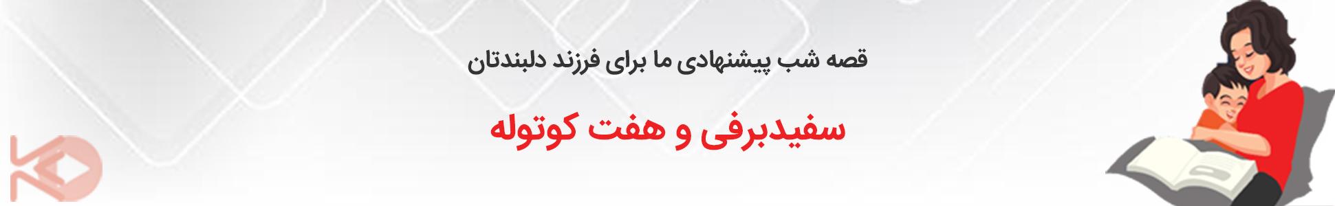 داستان علاءالدین