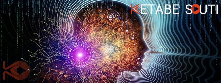 معرفت کسب کنیم و اوج معرفت انسانی را جشن بگیریم