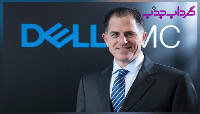 بیوگرافی مایکل دل موسس شرکت و برند معروف کامپیوتری دل