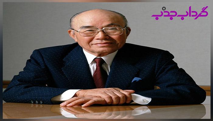 بیوگرافی سویچیرو هوندا کارآفرین مشهور ژاپنی