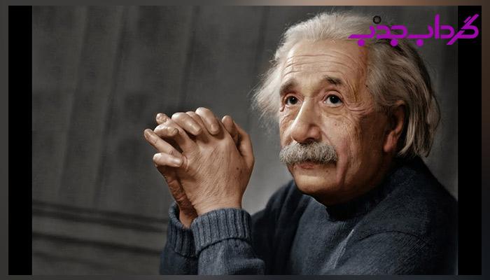 نظریه نسبیت عام و اعطای جایزه ی نوبل برای اثر فوتوالکتریک