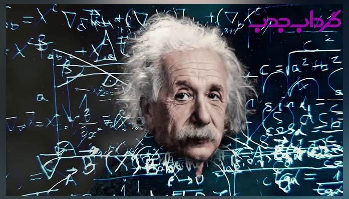 بیوگرافی آلبرت انیشتین نابغه ای بی همتا در علم جذاب فیزیک
