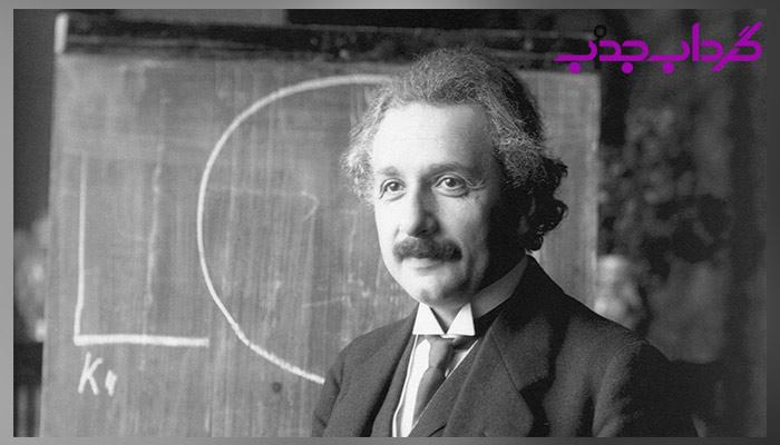 تولد آلبرت انیشتین