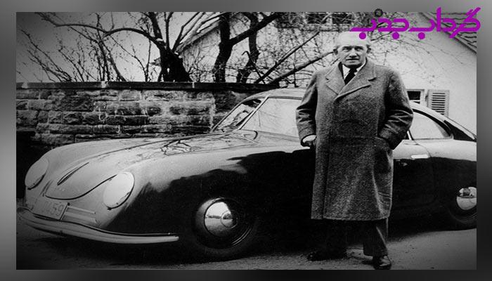 بیوگرافی فردیناند پورشه خالق شرکت خودروسازی پورشه