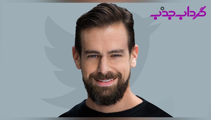 بیوگرافی جک دورسی مدیرعامل شرکت بزرگ تویتر