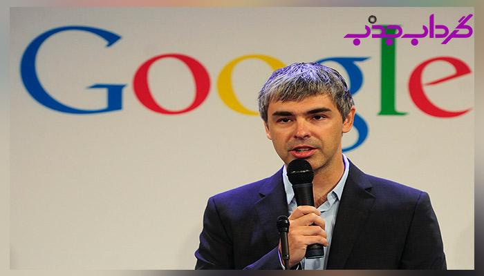 شروع به کار گوگل