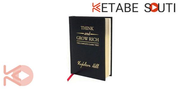 بهترین کتاب های راه های پولدار شدن