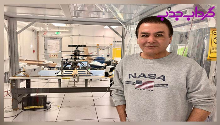 شروع فعالیت های فیروز نادری در ناسا