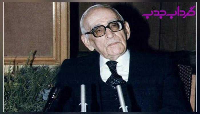 بیوگرافی دکتر محمود حسابی پدر علم فیزیک ایران