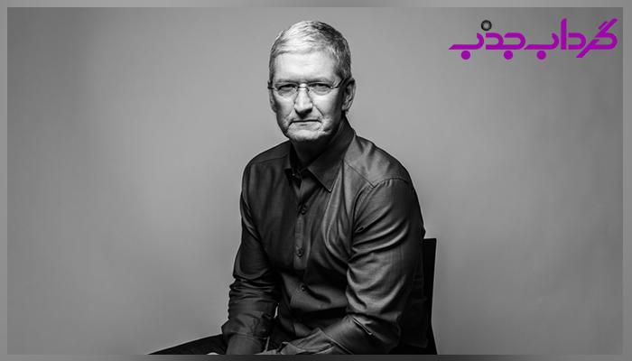 بیوگرافی تیم کوک مدیر عامل ریسک پذیر اپل