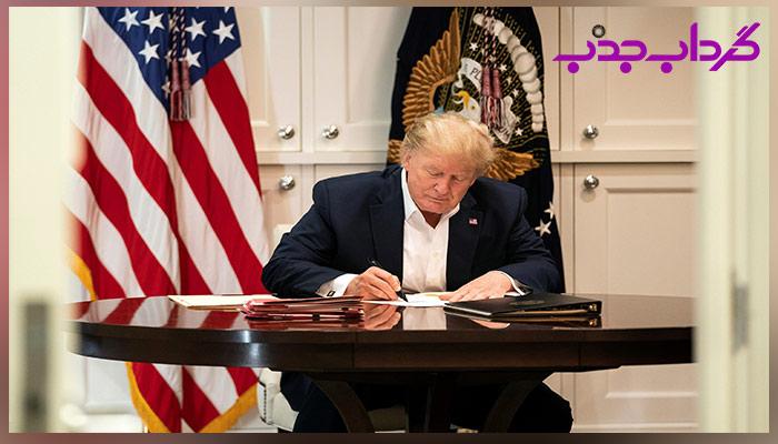 بیوگرافی دونالد ترامپ ۴۵امین رئیس جمهور ایالات متحده آمریکا