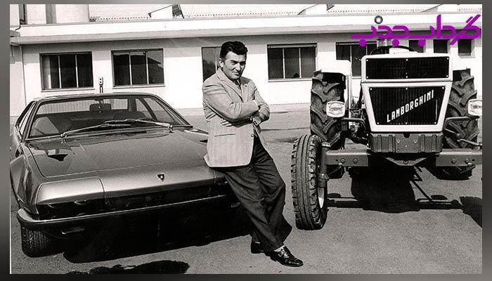 بیوگرافی فروچیو لامبورگینی خالق شرکت خودروسازی لامبورگینی