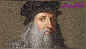 بیوگرافی لئوناردو داوینچی، نقاش و مجسمه ساز دوره رنسانس