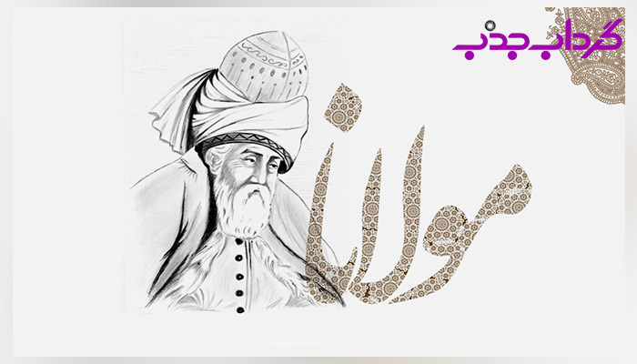 بیوگرافی مولانا جلال الدین بلخی برگرفته از کتاب ملت عشق