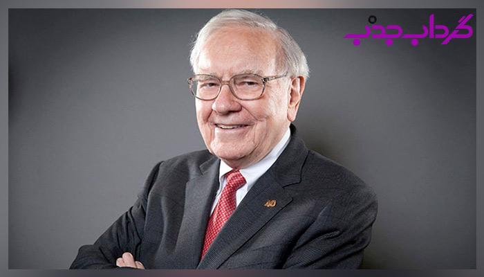 بیوگرافی وارن بافت یکی از ثروتمندترین مردان جهان