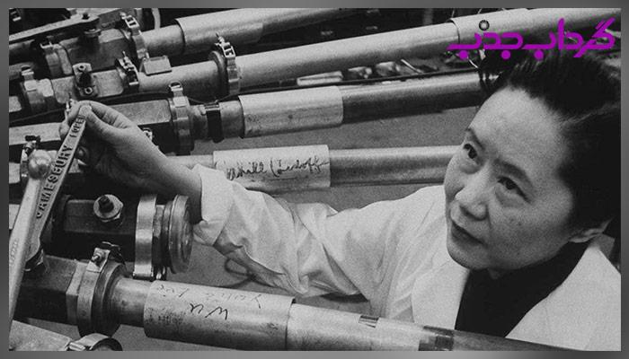 دوران کودکی و جوانی چین شیونگ وو