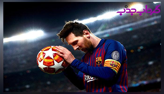 بیوگرافی لیونل مسی تکنیکی ترین فوتبالیست جهان