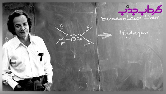 بیوگرافی ریچارد فاینمن نابغه علم مکانیک کوانتومی