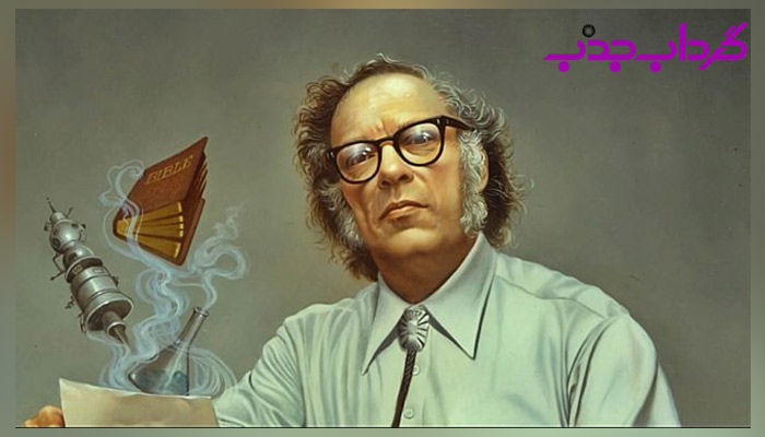 بیوگرافی آیزاک آسیموف برترین نویسنده علمی تخیلی