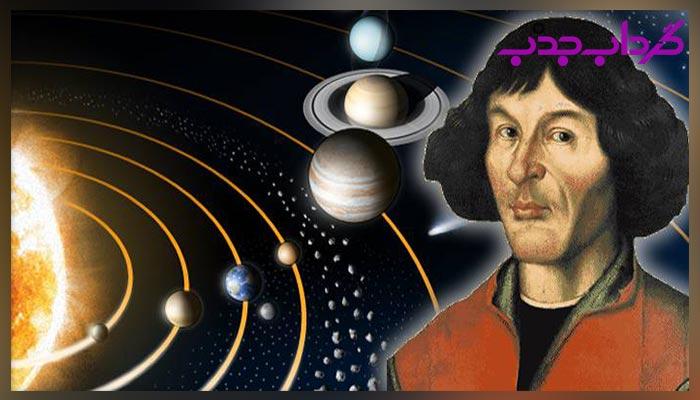 بیوگرافی نیکلاس کوپرنیک آغازگر ستاره شناسی نوین