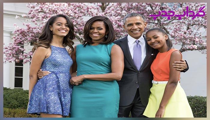 ازدواج با میشل اوباما و فرزندان