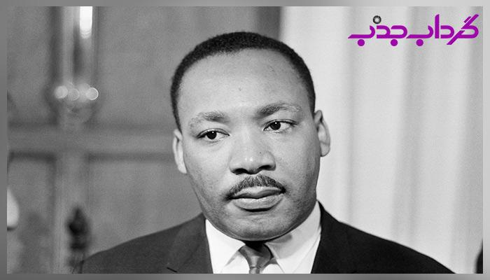 دریافت جایزه صلح نوبل مارتین لوتر کینگ