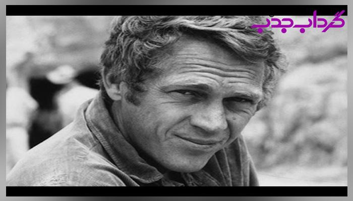 بیوگرافی استیو مک کوئین از موفق ترین بازیگران سینما