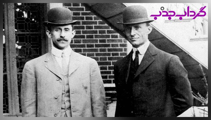 اختراع هواپیما توسط برادران رایت