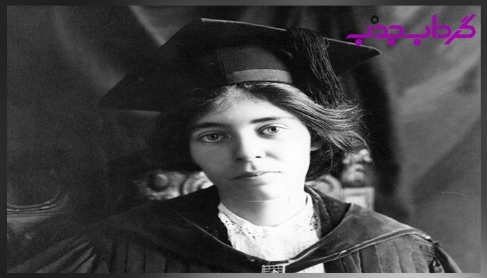 بیوگرافی آلیس پل بنیانگذار کنگره حق رأی زنان