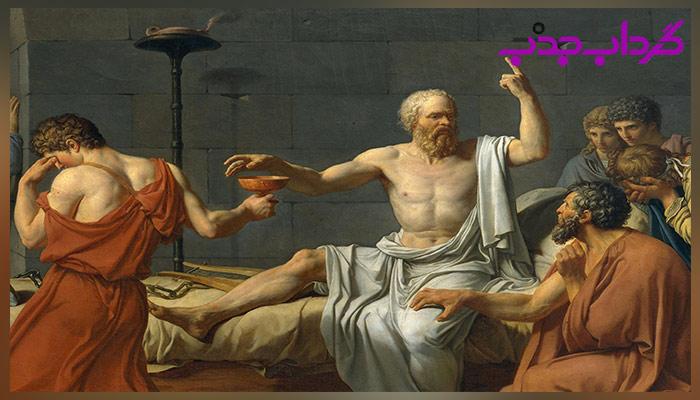 دادگاه سقراط