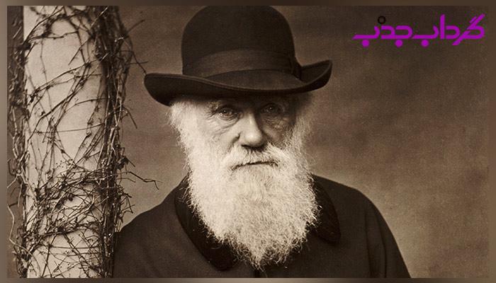 بیوگرافی چارلز داروین بنیان گذار نظریه تکامل