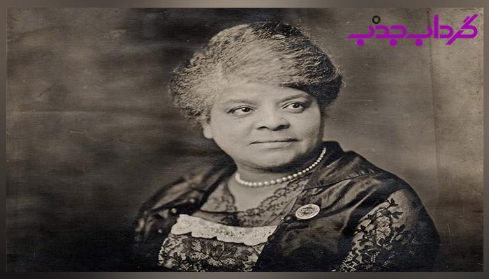 بیوگرافی آیدا ب. ولز روزنامه نگار و فعال آمریکایی- آفریقایی