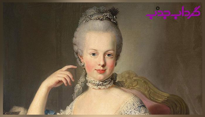 بیوگرافی ماری آنتوانت آخرین ملکه فرانسه