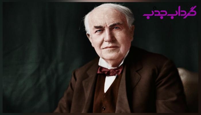 بیوگرافی توماس ادیسون بزرگتر مخترع آمریکایی در جهان