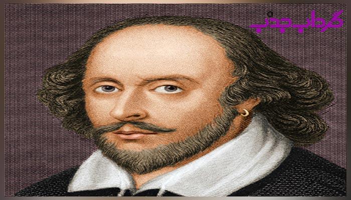 بیوگرافی ویلیام شکسپیر بزرگترین نمایشنامه نویس تمام ادوار