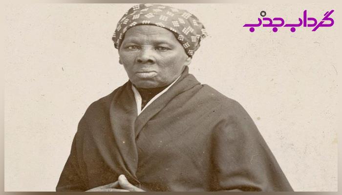 بیوگرافی هریت تابمن زن مبارز علیه برده دار