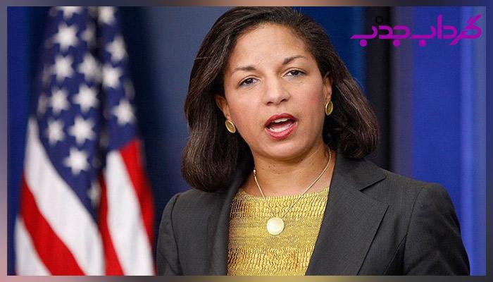 بیوگرافی سوزان رایس تا مشاور امنیت ملی