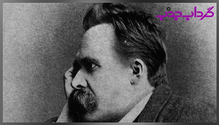 بیوگرافی فریدریش ویلهلم نیچه فیلسوف و شاعر بزرگ آلمانی