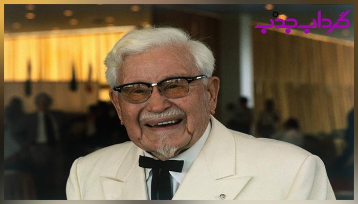 بیوگرافی سرهنگ كولونيل ساندرز بنیانگذار رستوران های زنجیره ای KFC