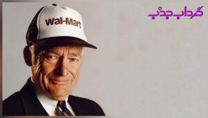 بیوگرافی سام والتون تاجر، کارآفرین و بنیانگذار فروشگاه های والمارت