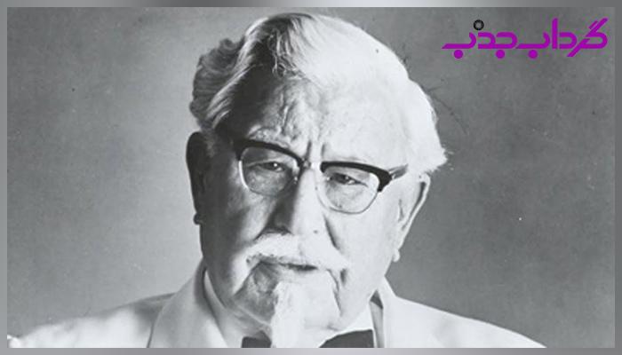 بیوگرافی سرهنگ كولونيل ساندرز و دوران کودکی