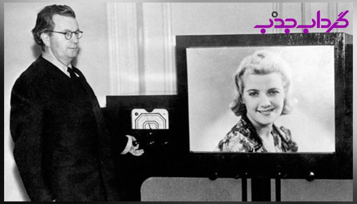استفاده از اولین تلویزیون جان لوگی برد در بی بی سی