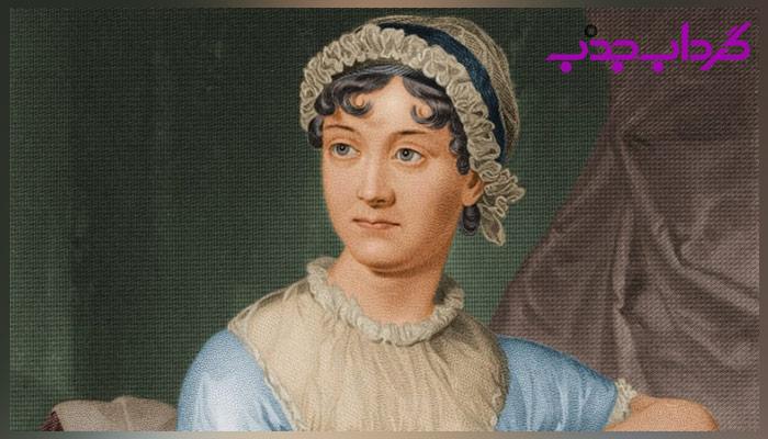 بیوگرافی جین آستین نویسنده بزرگ ادبیات کلاسیک انگلستان