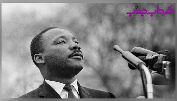 16 جمله الهام بخش از مارتین لوتر کینگ جونیور