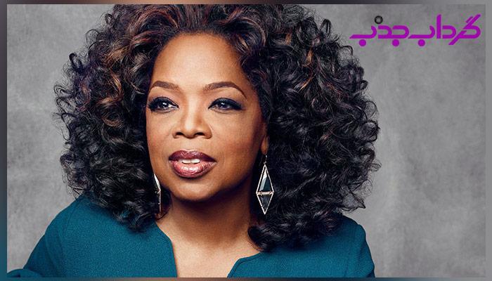 موفقیت های اپرا وینفری اولین میلیاردر زن سیاه پوست در جهان