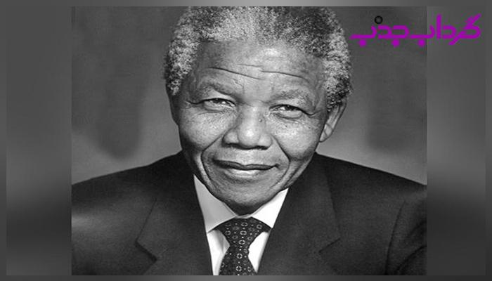 14 سخن زیبا از نلسون ماندلا اولین رئیس جمهور سیاه پوست آفریقای جنوبی